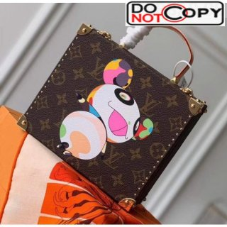 Louis Vuitton Monogram Canvas Jewel Box With Print 01