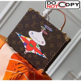 Louis Vuitton Monogram Canvas Jewel Box With Print 02
